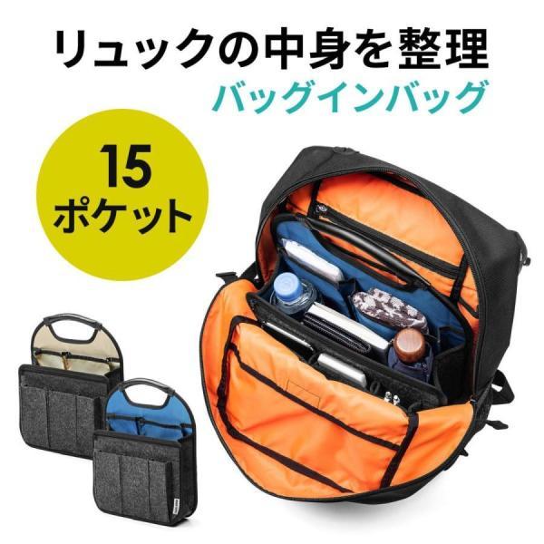 バッグインバッグリュックリュックインバッグフェルト軽量リュックサック縦型収納A415ポケット自立インナーバッグバックインバック