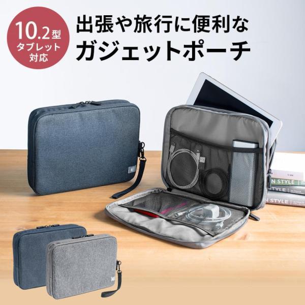 ガジェットポーチ 薄型 ガジェットケース B5サイズ モバイルバッテリーケース タブレットケース Nintendo Switchケース 収納