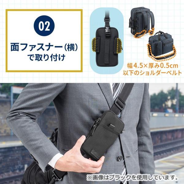 スマホケース スマホポーチ メンズ iPhone ベルト リュック ショルダー 携帯ケース sanwadirect 11