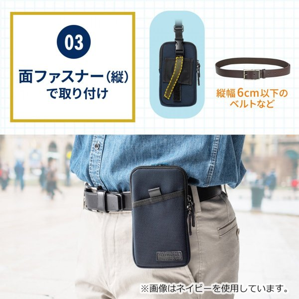 スマホケース スマホポーチ メンズ iPhone ベルト リュック ショルダー 携帯ケース sanwadirect 12
