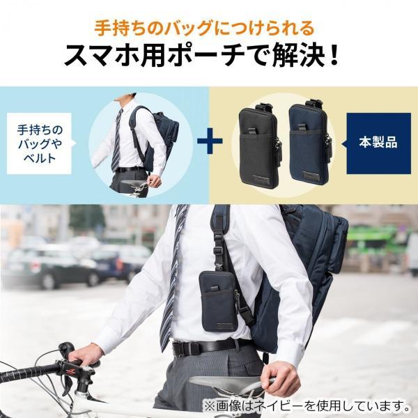 スマホケース スマホポーチ メンズ iPhone ベルト リュック ショルダー 携帯ケース sanwadirect 03