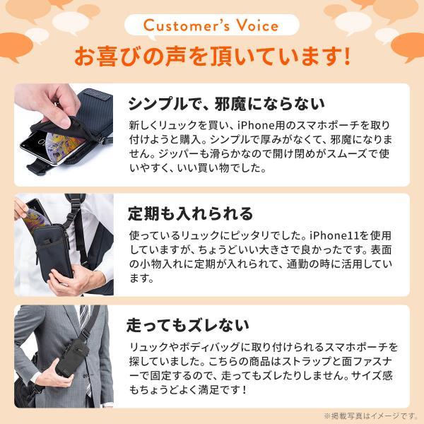 スマホケース スマホポーチ メンズ iPhone ベルト リュック ショルダー 携帯ケース sanwadirect 04