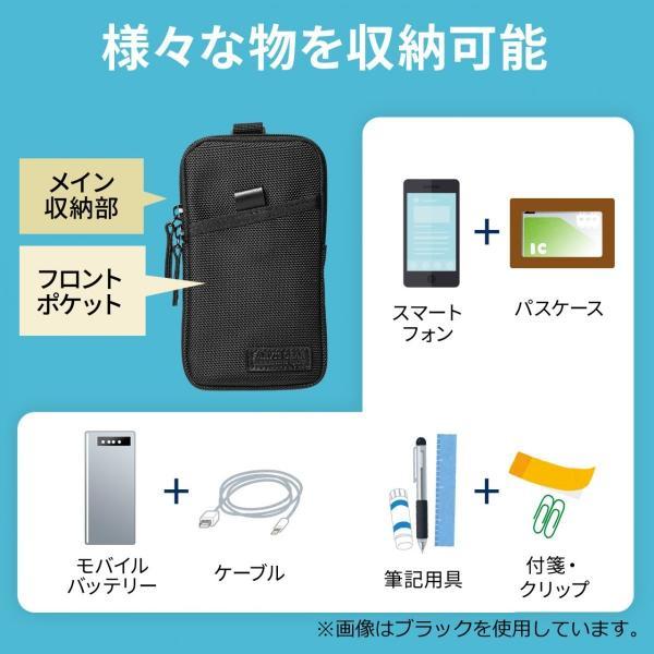スマホケース スマホポーチ メンズ iPhone ベルト リュック ショルダー 携帯ケース sanwadirect 05