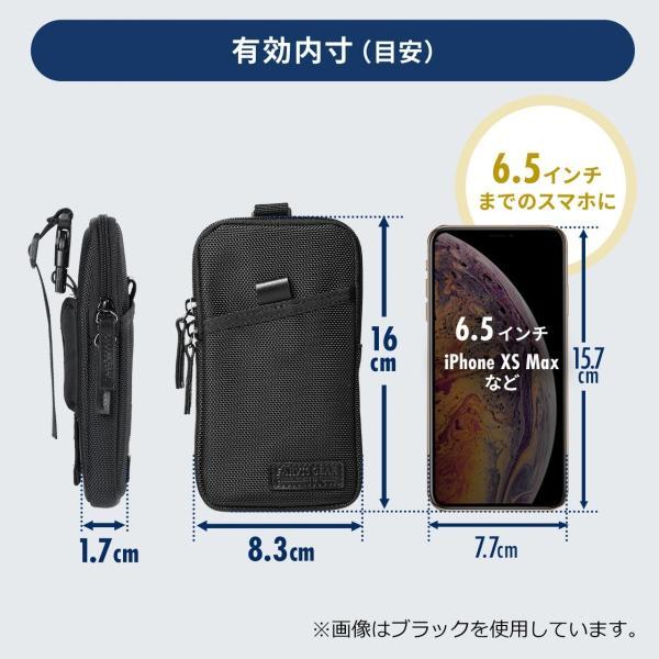スマホケース スマホポーチ メンズ iPhone ベルト リュック ショルダー 携帯ケース sanwadirect 06