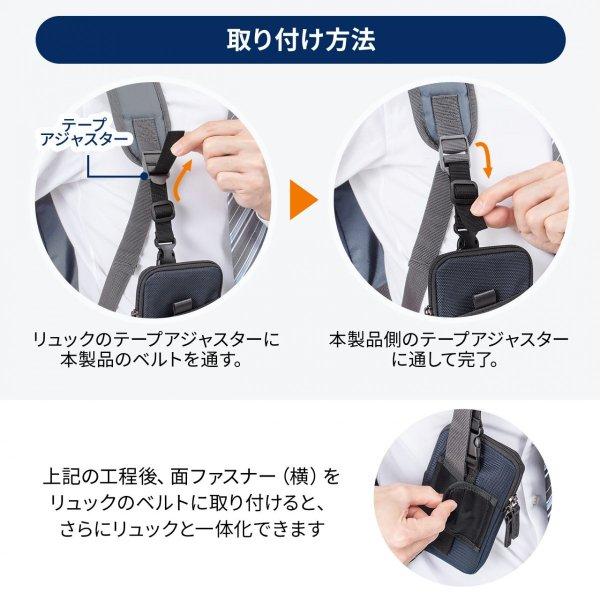 スマホケース スマホポーチ メンズ iPhone ベルト リュック ショルダー 携帯ケース sanwadirect 09