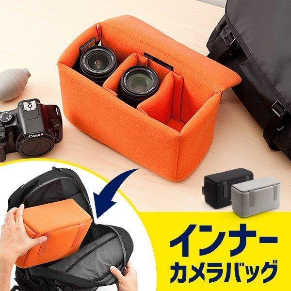 一眼レフ カメラ インナーバッグ カメラバッグ ミラーレス カメラケース|sanwadirect