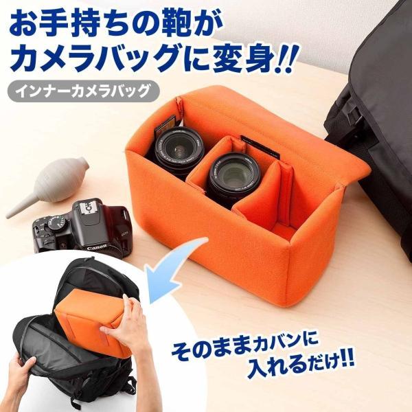 一眼レフ カメラ インナーバッグ カメラバッグ ミラーレス カメラケース|sanwadirect|02