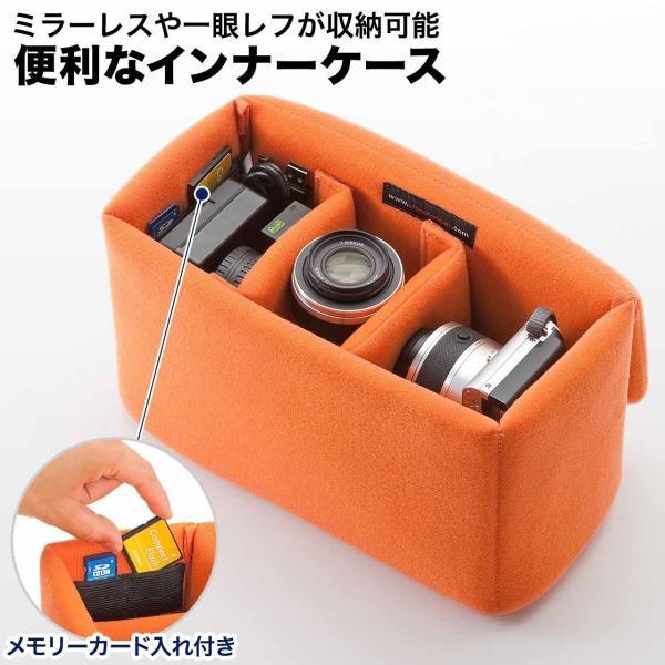 一眼レフ カメラ インナーバッグ カメラバッグ ミラーレス カメラケース|sanwadirect|03