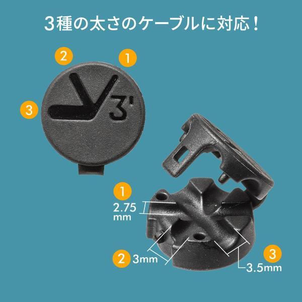 ケーブルホルダー 磁石 マグネットホルダー3個入り 両面テープ貼り付け ケーブル落下防止 ブラック|sanwadirect|03