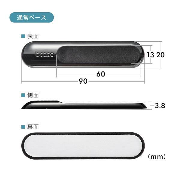 ケーブルホルダー 磁石 マグネットホルダー3個入り 両面テープ貼り付け ケーブル落下防止 ブラック|sanwadirect|06