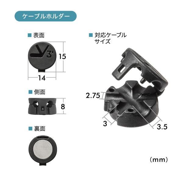 ケーブルホルダー 磁石 マグネットホルダー3個入り 両面テープ貼り付け ケーブル落下防止 ブラック|sanwadirect|07