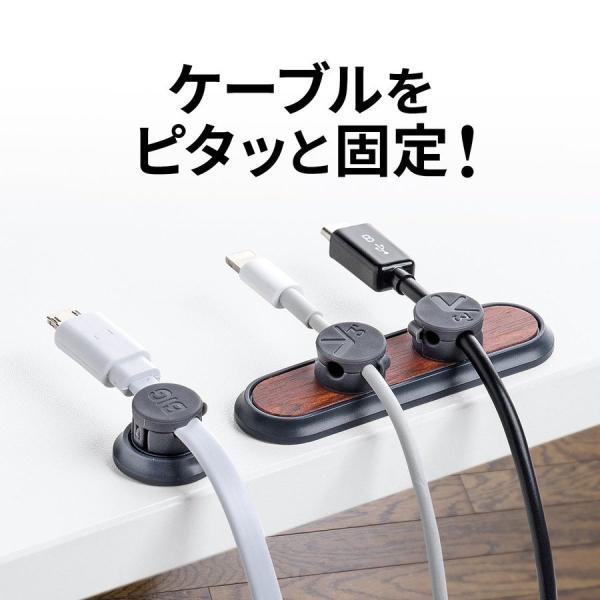 ケーブルホルダー 磁石 マグネットホルダー3個入り マグネットベース 両面テープ貼り付け ケーブル落下防止 フラットケーブル(即納)|sanwadirect