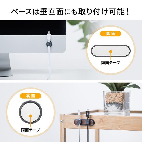 ケーブルホルダー 磁石 マグネットホルダー3個入り マグネットベース 両面テープ貼り付け ケーブル落下防止 フラットケーブル(即納)|sanwadirect|05