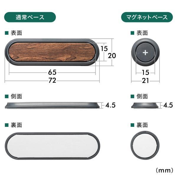 ケーブルホルダー 磁石 マグネットホルダー3個入り マグネットベース 両面テープ貼り付け ケーブル落下防止 フラットケーブル(即納)|sanwadirect|06