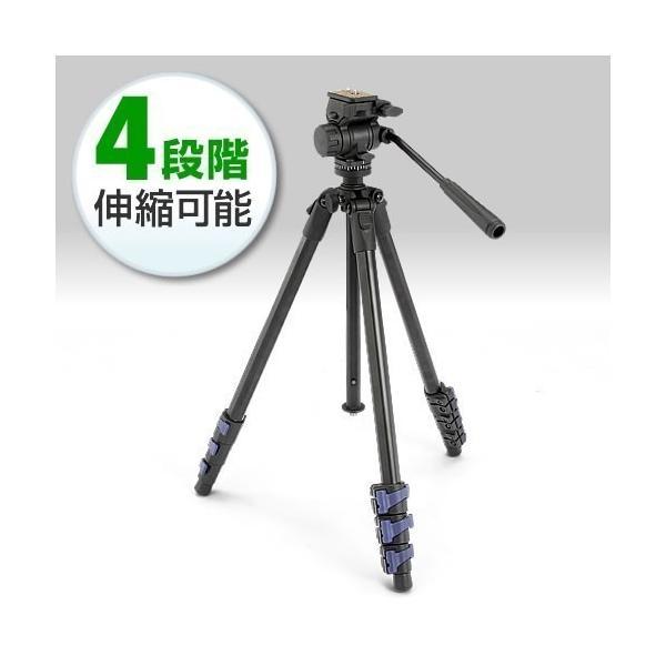 三脚 一眼レフ カメラ ビデオカメラ 150cm 三脚(即納) sanwadirect