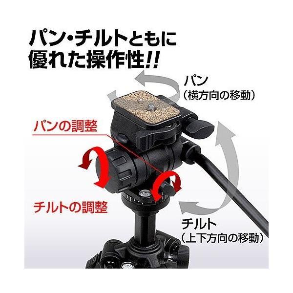 三脚 一眼レフ カメラ ビデオカメラ 150cm 三脚(即納) sanwadirect 02