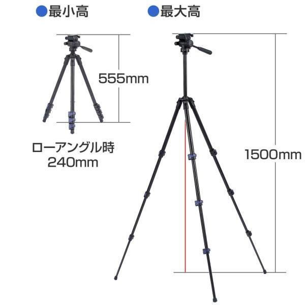 三脚 一眼レフ カメラ ビデオカメラ 150cm 三脚(即納) sanwadirect 17