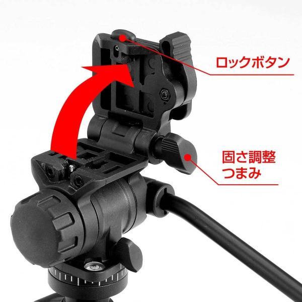 三脚 一眼レフ カメラ ビデオカメラ 150cm 三脚(即納) sanwadirect 03