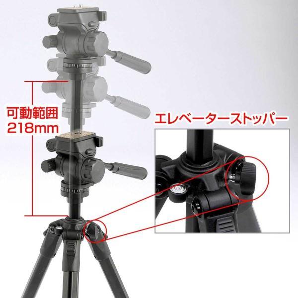 三脚 一眼レフ カメラ ビデオカメラ 150cm 三脚(即納) sanwadirect 05
