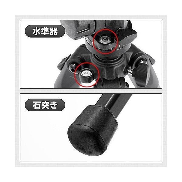 三脚 一眼レフ カメラ ビデオカメラ 150cm 三脚(即納) sanwadirect 09