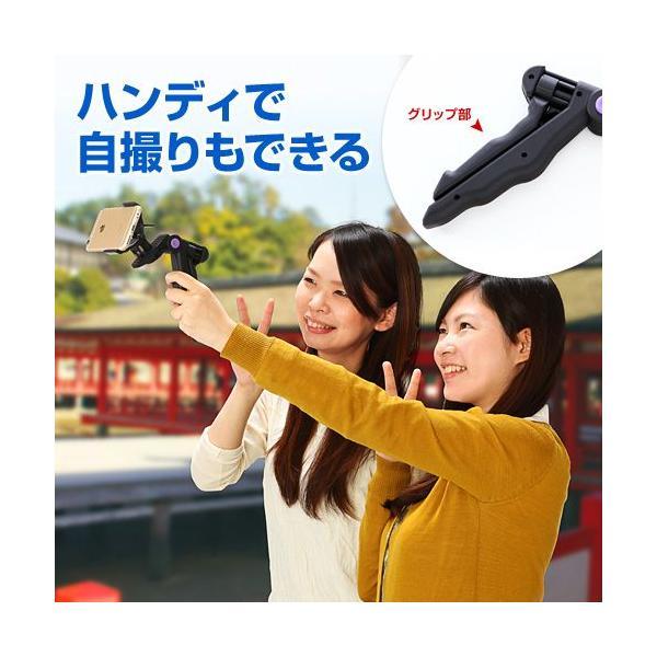 iPhone 三脚 スタンド Android ビデオ(即納)|sanwadirect|03
