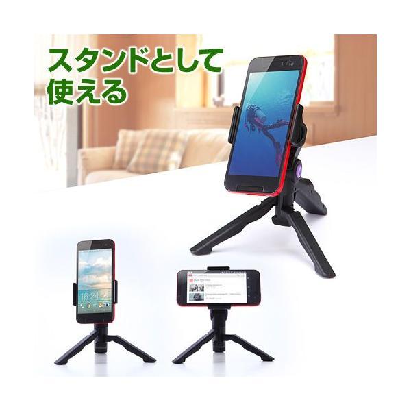iPhone 三脚 スタンド Android ビデオ(即納)|sanwadirect|04