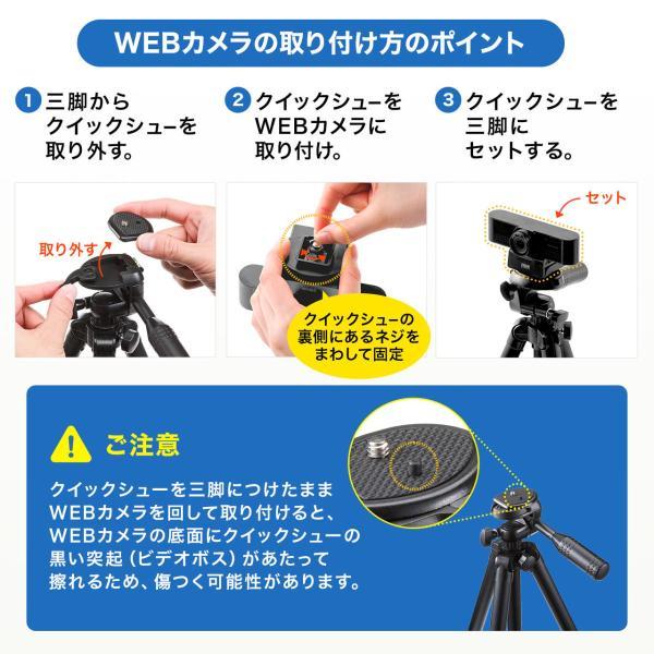三脚 カメラ コンパクト ビデオカメラ デジカメ 4段伸縮(即納)