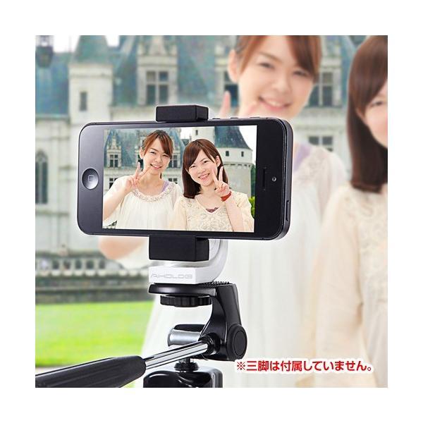 スマホ 三脚 ホルダー アタッチメント 90度回転 iPhone スマートフォン(即納)|sanwadirect|07