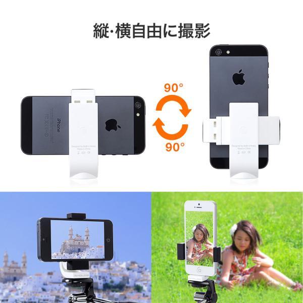 スマホ 三脚 ホルダー アタッチメント 90度回転 iPhone スマートフォン(即納)|sanwadirect|04