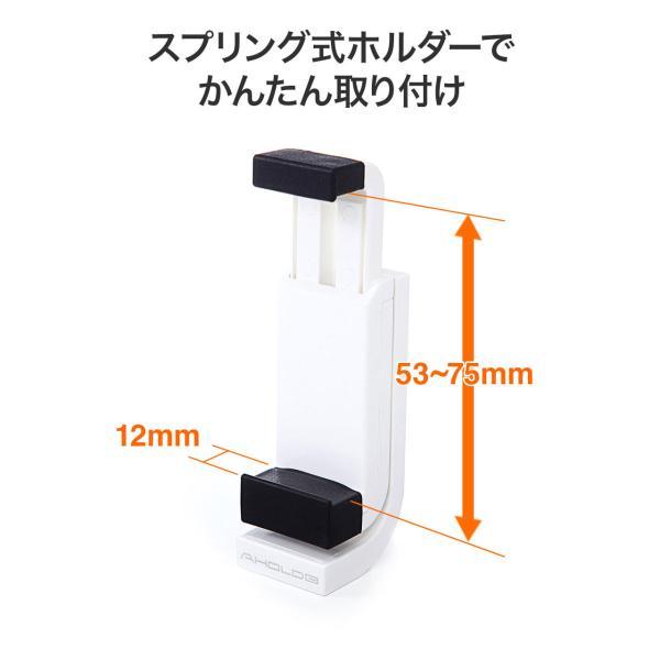 スマホ 三脚 ホルダー アタッチメント 90度回転 iPhone スマートフォン(即納)|sanwadirect|05