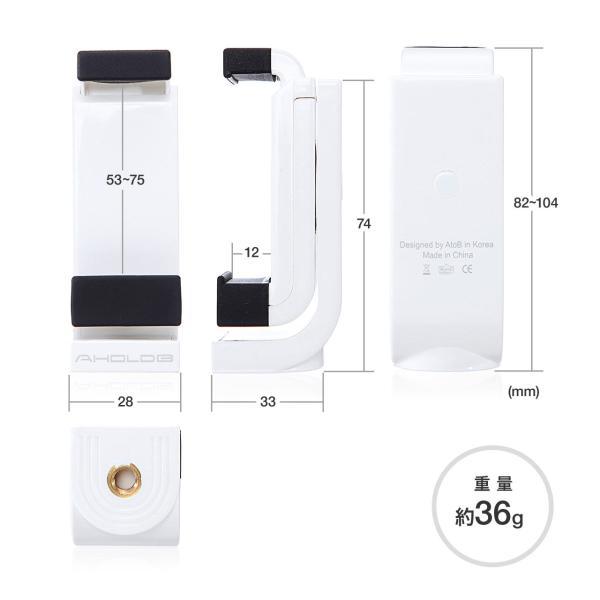 スマホ 三脚 ホルダー アタッチメント 90度回転 iPhone スマートフォン(即納)|sanwadirect|06