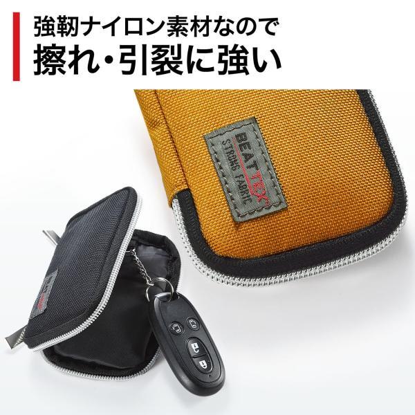 キーケース メンズ キーカバー スマートキー 鍵 収納 インテリジェント 車 カー用品 高耐久 おしゃれ コンパクト|sanwadirect|02
