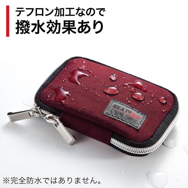キーケース メンズ キーカバー スマートキー 鍵 収納 インテリジェント 車 カー用品 高耐久 おしゃれ コンパクト|sanwadirect|03