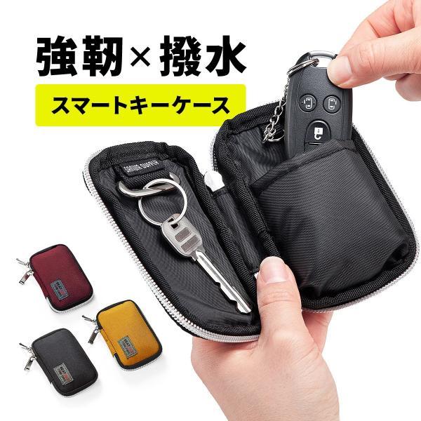 キーケース メンズ キーカバー スマートキー 鍵 収納 インテリジェント 車 カー用品 高耐久 おしゃれ コンパクト|sanwadirect|13