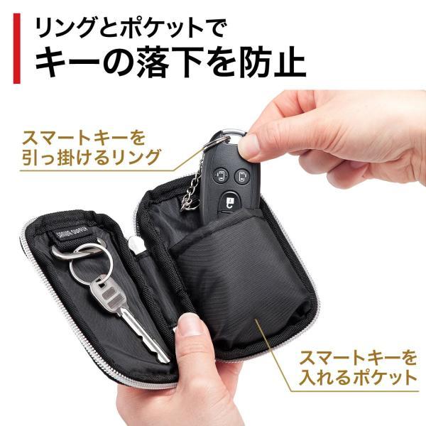 キーケース メンズ キーカバー スマートキー 鍵 収納 インテリジェント 車 カー用品 高耐久 おしゃれ コンパクト|sanwadirect|04