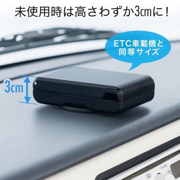 スマホホルダー 車載 スマホスタンド 車載ホルダー iPhone コンパクト 車 車載用品(即納)|sanwadirect|03