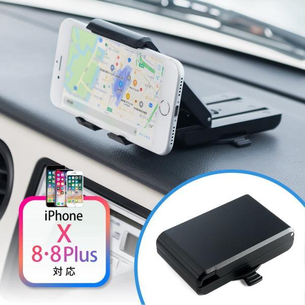 スマホホルダー 車載 スマホスタンド 車載ホルダー iPhone コンパクト 車 車載用品(即納)|sanwadirect|21