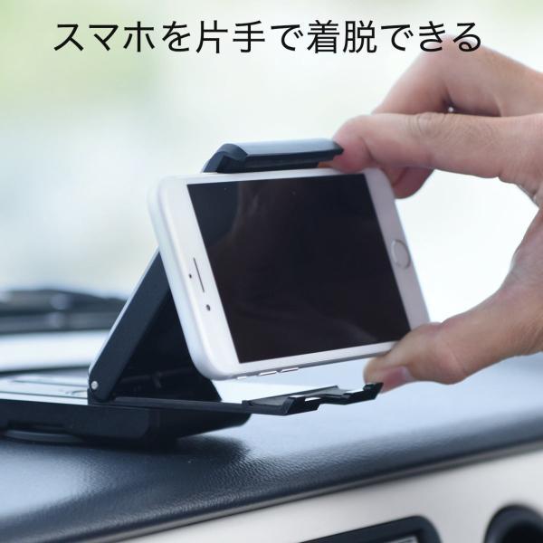 スマホホルダー 車載 スマホスタンド 車載ホルダー iPhone コンパクト 車 車載用品(即納)|sanwadirect|04