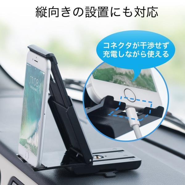 スマホホルダー 車載 スマホスタンド 車載ホルダー iPhone コンパクト 車 車載用品(即納)|sanwadirect|05