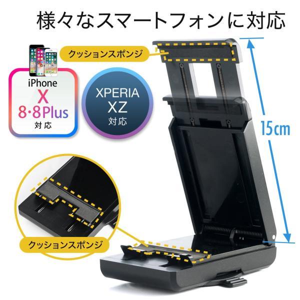 スマホホルダー 車載 スマホスタンド 車載ホルダー iPhone コンパクト 車 車載用品(即納)|sanwadirect|06