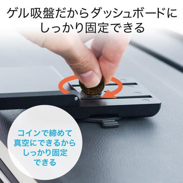 スマホホルダー 車載 スマホスタンド 車載ホルダー iPhone コンパクト 車 車載用品(即納)|sanwadirect|08