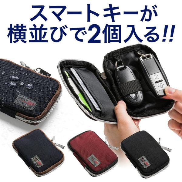 キーケース メンズ キーカバー スマートキー 鍵 収納 インテリジェント キーケース 2個 収納 車 カー用品 高耐久 おしゃれ コンパクト(即納)|sanwadirect
