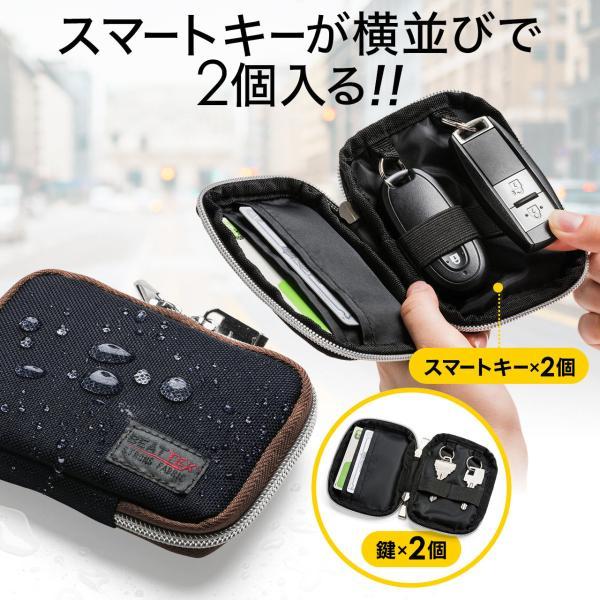 キーケース メンズ キーカバー スマートキー 鍵 収納 インテリジェント キーケース 2個 収納 車 カー用品 高耐久 おしゃれ コンパクト(即納)|sanwadirect|02