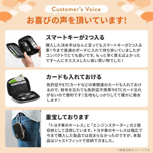 キーケース メンズ キーカバー スマートキー 鍵 収納 インテリジェント キーケース 2個 収納 車 カー用品 高耐久 おしゃれ コンパクト(即納)|sanwadirect|03
