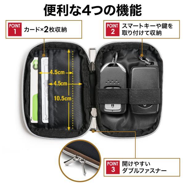 キーケース メンズ キーカバー スマートキー 鍵 収納 インテリジェント キーケース 2個 収納 車 カー用品 高耐久 おしゃれ コンパクト(即納)|sanwadirect|04