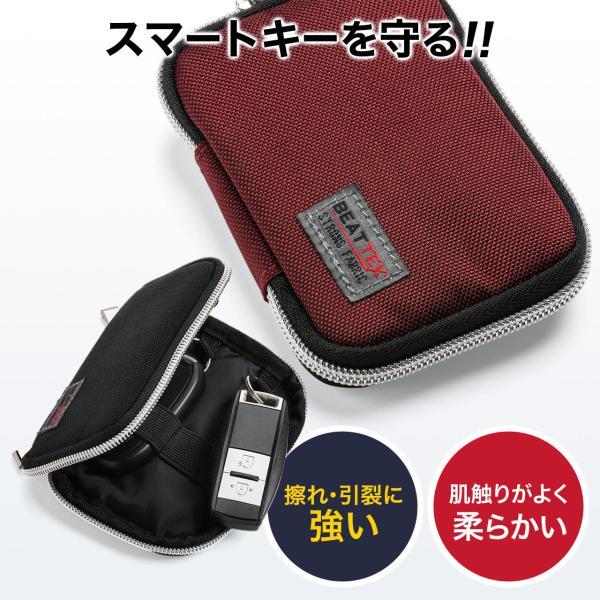 キーケース メンズ キーカバー スマートキー 鍵 収納 インテリジェント キーケース 2個 収納 車 カー用品 高耐久 おしゃれ コンパクト(即納)|sanwadirect|06