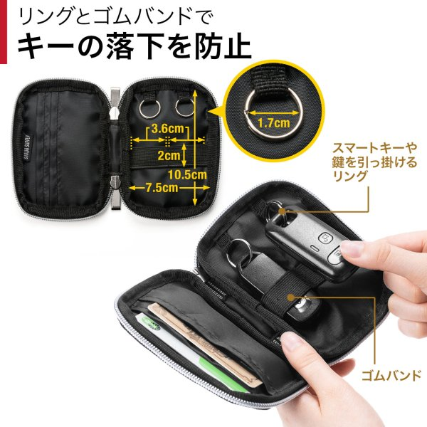 キーケース メンズ キーカバー スマートキー 鍵 収納 インテリジェント キーケース 2個 収納 車 カー用品 高耐久 おしゃれ コンパクト(即納)|sanwadirect|08