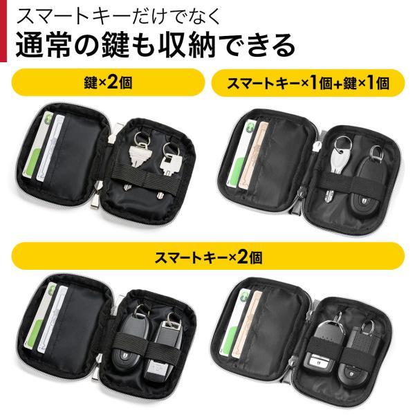 キーケース メンズ キーカバー スマートキー 鍵 収納 インテリジェント キーケース 2個 収納 車 カー用品 高耐久 おしゃれ コンパクト(即納)|sanwadirect|09