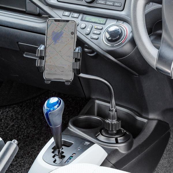 スマホホルダー 車載 スマホスタンド 車載ホルダー フレキシブルアーム ドリンクホルダー カップホルダー iPhone 車 車載用品(即納)|sanwadirect|19