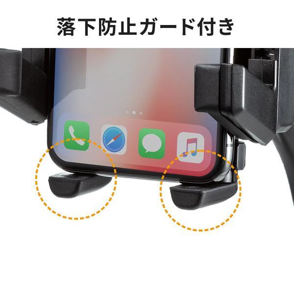 スマホホルダー 車載 スマホスタンド 車載ホルダー フレキシブルアーム ドリンクホルダー カップホルダー iPhone 車 車載用品(即納)|sanwadirect|09